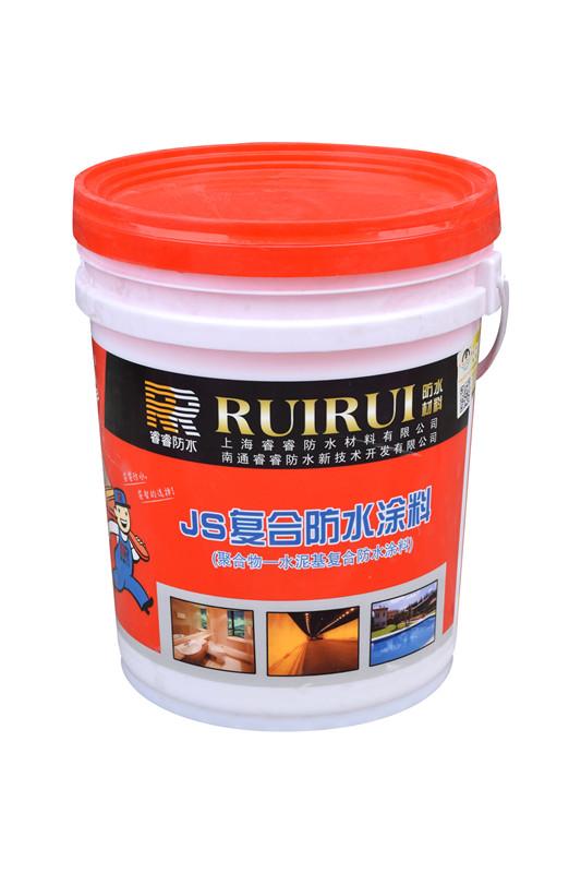 JS聚合物水泥防水涂料产品包装图片