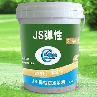 JS弹性聚合物防水浆料20kg
