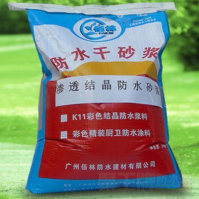 佰林防水干沙浆 产品图片