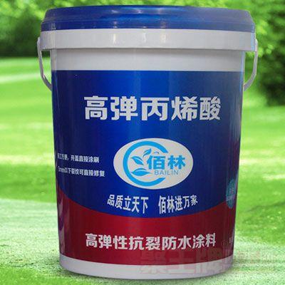 高弹丙烯酸抗裂防水涂料