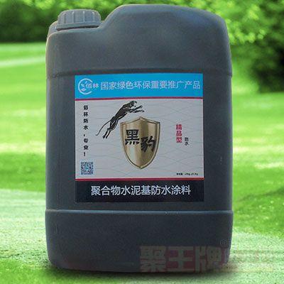精品黑豹防水胶