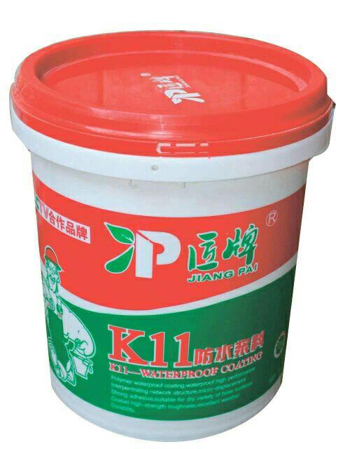 匠牌防水(K11-柔韧型)