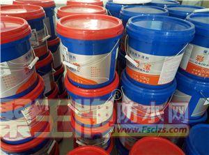 彩钢宝屋面防水涂料