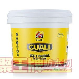 德国CUALI砖丽水性环氧彩砂填缝剂