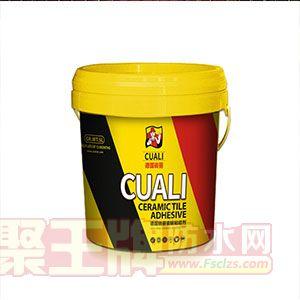 德国CUALI砖丽瓷砖粘结剂详细说明