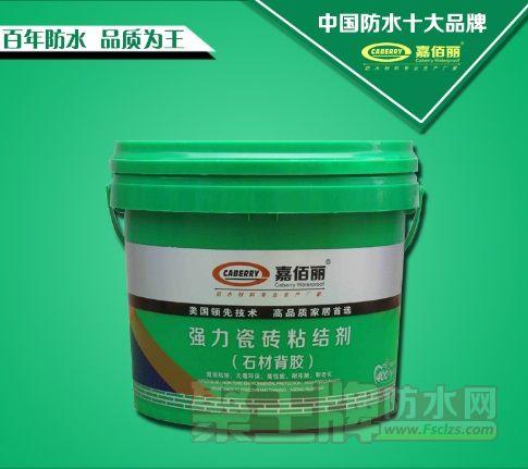 点击查看江西省粘结剂哪个品牌好粘结剂价格代理厂家粘接剂怎么施工详细说明