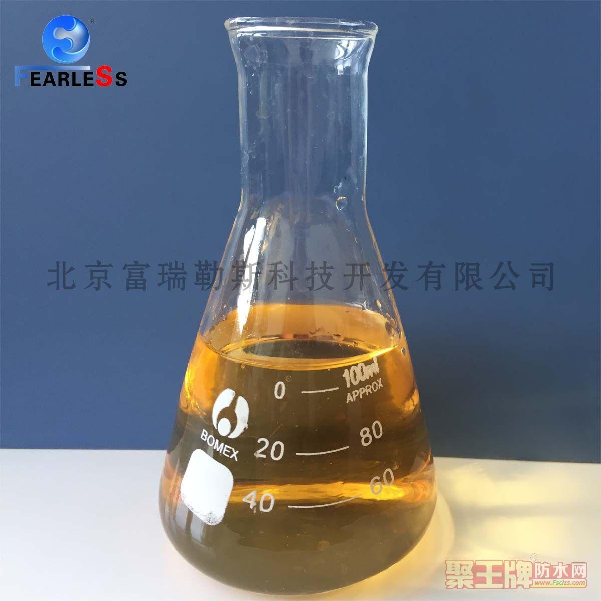 CF-S5混凝土抗硫防腐阻锈密实剂