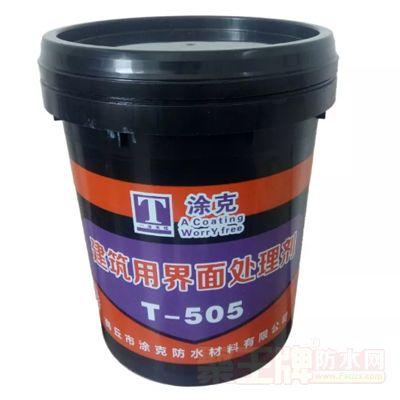 建筑用界面处理剂(T-505)