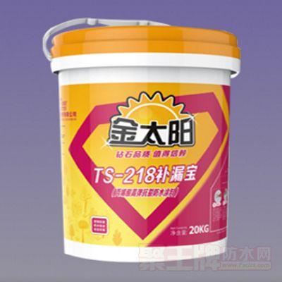 丙烯酸高弹抗裂防水涂料