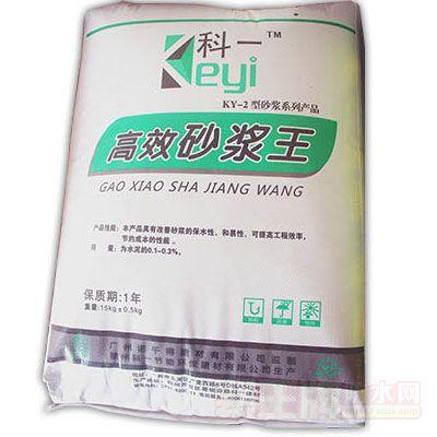 高效砂浆王KY-2