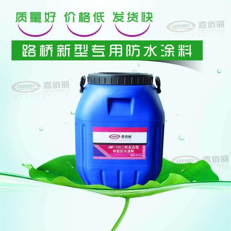 广州路桥防水哪个品牌好价格多少钱一个平方