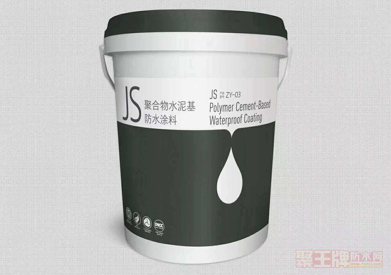 JS 聚合物水泥基防水涂料
