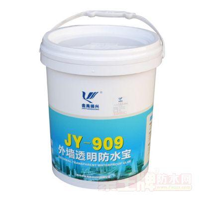 点击查看JY-909外墙透明防水宝详细说明