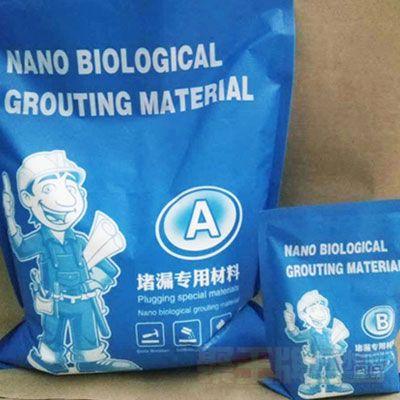 点击查看水固化注浆料专用丙烯酸盐双液灌注材料详细说明