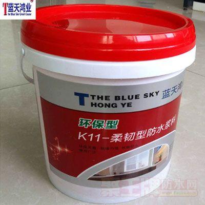 点击查看K11柔韧型卫生间水池防水涂料详细说明
