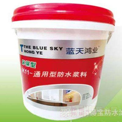 厨房厕所卫生间补漏 k11防水涂料 浆料 通用型墙面
