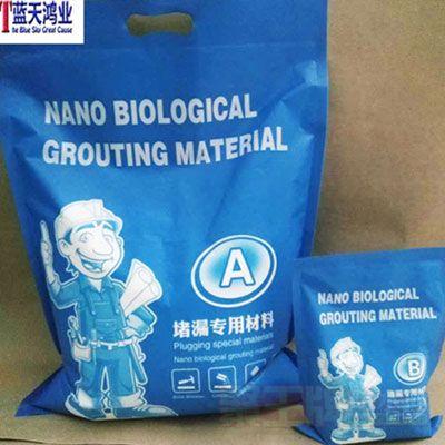 水固化注浆料专用丙烯酸盐双液灌注材料