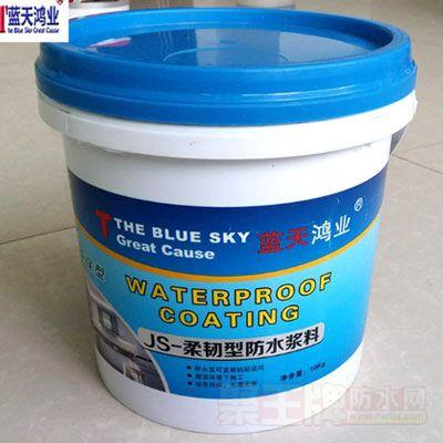 高分子水泥基JS聚合物防水涂料