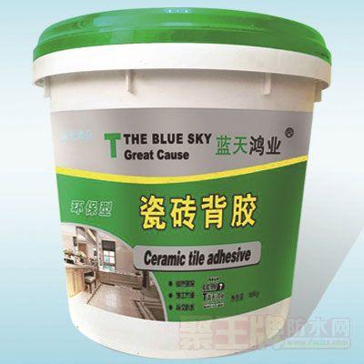 瓷砖背胶粘合剂 防水背胶 墙砖界面美缝剂 防空鼓胶