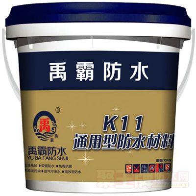 通用型K11防水浆料