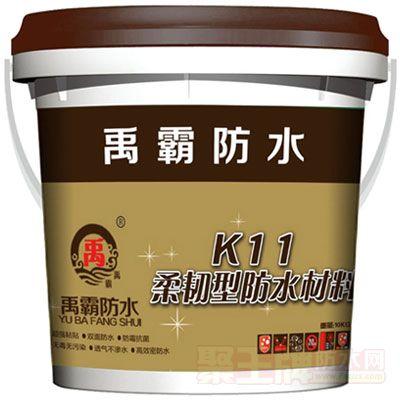柔性型K11防水浆料
