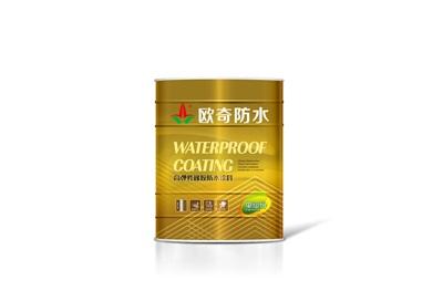 高弹性橡胶防水涂料