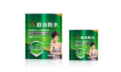 广州著名防水涂料厂家