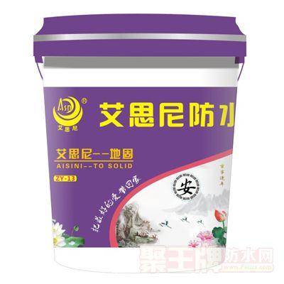 艾思尼地固-地面固化剂