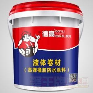 液体卷材(高弹橡胶防水涂料)