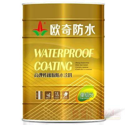 点击查看高弹性橡胶防水涂料详细说明