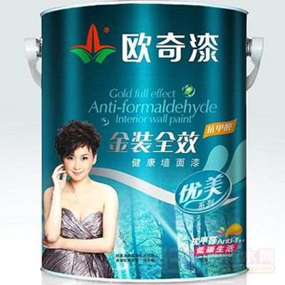 金装全效抗甲醛健康墙面漆
