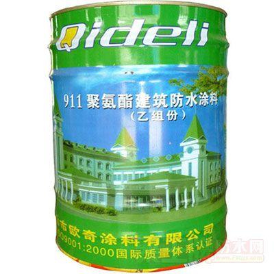 奇得丽911聚氨酯防水涂料-(3)