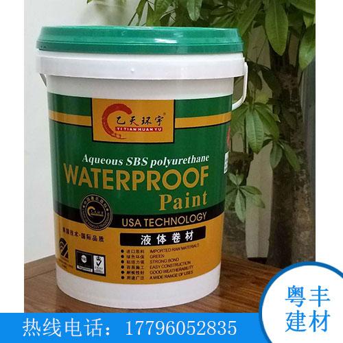 水性SBS聚氨酯液体卷防水涂料厂这