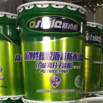 喷涂速凝橡胶沥青-高弹性橡胶沥青防水涂料