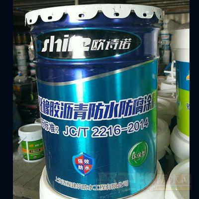 非固化橡胶沥青防水防腐涂料