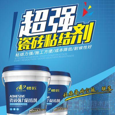 瓷砖强力粘接剂产品图片