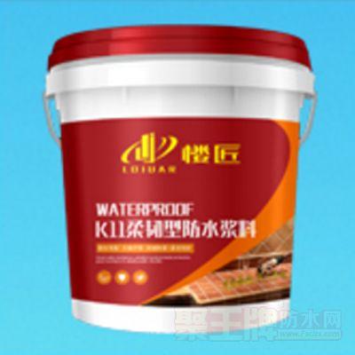 k11柔韧性防水浆料产品图片