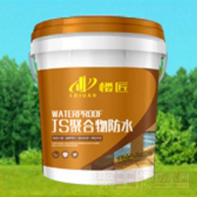 js聚合物防水涂料产品图片