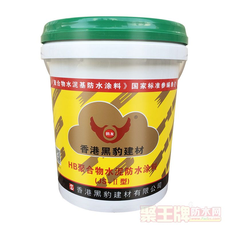 点击查看香港黑豹JS聚合物水泥基防水乳液涂料详细说明