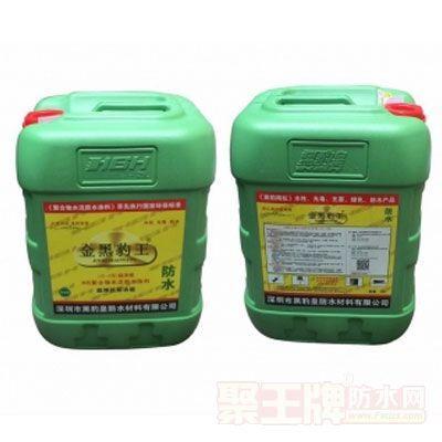 点击查看金黑豹王JS聚合物水泥防水涂料详细说明