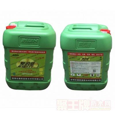 黑豹皇JS聚合物水泥防水涂料