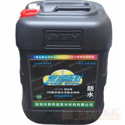 点击查看黑豹雨虹JS-III聚合物水泥防水涂料详细说明