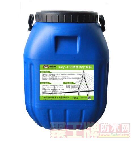 点击查看内蒙古高速公路隧道防水涂料价格FYT防水AMP道桥防水价格详细说明