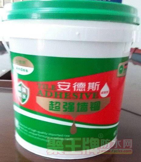 安德斯广州墙固防水材料厂家