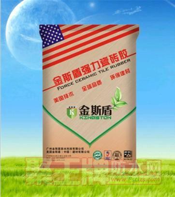 广东瓷砖胶防水厂家批发