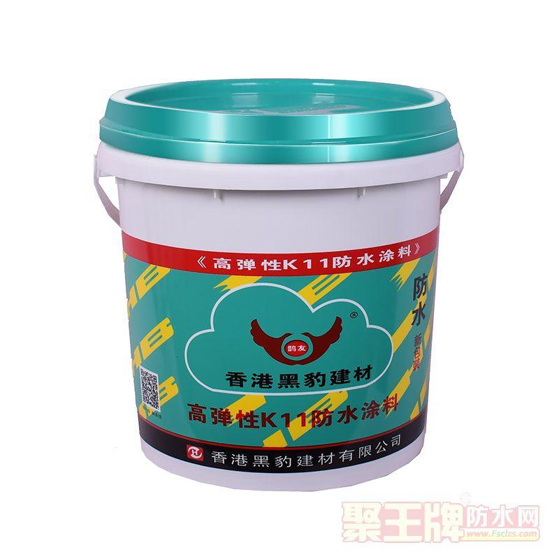 香港黑豹高弹性K11防水涂料厨卫防水