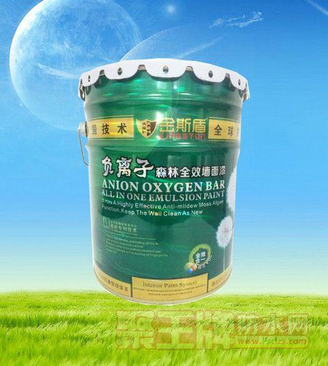 广州竹炭净味墙面漆厂家