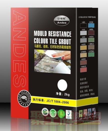 点击查看安德斯瓷砖填缝剂防水涂料广东十大品牌详细说明