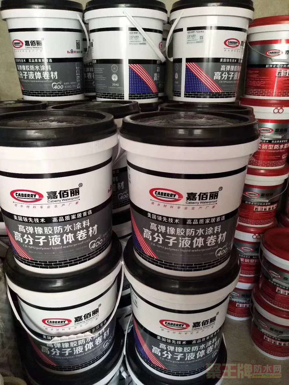 点击查看广州屋面爆裂专有橡胶型涂料楼面修复防水涂料详细说明