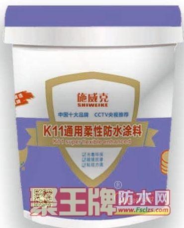 K11通用柔性防水涂料产品图片